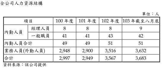 2014-10-30_110448